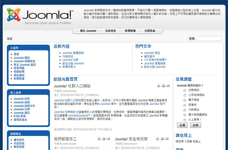 Chinese Joomla! site